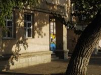 Азов, улица Мира, дом 26/1. многоквартирный дом