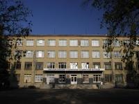 Azov, college Азовский гуманитарно-технический колледж, Mira st, house 41