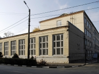 亚速海, 专科学校 Азовский гуманитарно-технический колледж, Mira st, 房屋 41