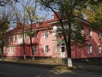 Азов, улица Кондаурова, дом 1. многоквартирный дом