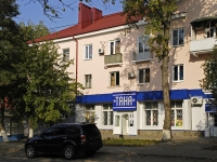 Azov, Kondaurov st, house 3. Apartment house with a store on the ground-floor