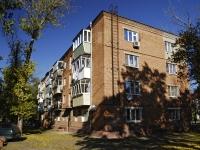 Азов, улица Кондаурова, дом 10. многоквартирный дом