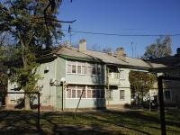 Азов, улица Кондаурова, дом 14. многоквартирный дом