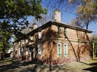Азов, улица Кондаурова, дом 18. многоквартирный дом