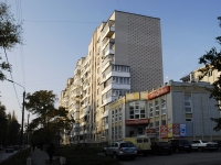 Azov, Kondaurov st, house 31В. bank