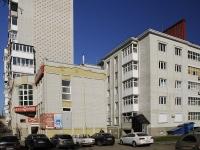 Азов, улица Кондаурова, дом 31В. банк