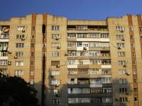 Азов, улица Кондаурова, дом 31. многоквартирный дом