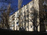 Азов, улица Кондаурова, дом 34. многоквартирный дом