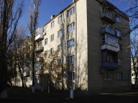Azov, Kondaurov st, house 36. Apartment house