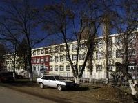 Азов, школа МОУ СОШ №13, улица Кондаурова, дом 45