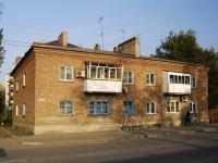 улица Кондаурова, дом 55. многоквартирный дом