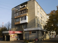 Azov, Kondaurov st, house 59. Apartment house