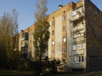 Azov, Kondaurov st, house 69. Apartment house