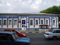 Азов, Красноармейский переулок, дом 61. органы управления