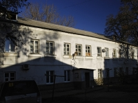 Azov, Krasnoarmeysky alley, house 79. Apartment house