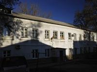 Азов, Красноармейский переулок, дом 79. многоквартирный дом