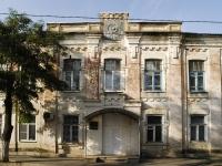 Азов, Красноармейский переулок, дом 88. многоквартирный дом