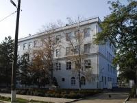 Азов, школа №11, Красноармейский переулок, дом 90