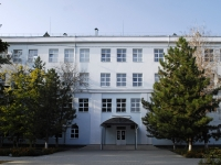 Азов, Красноармейский переулок, дом 90. школа №11