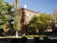 Азов, Красноармейский переулок, дом 106. многоквартирный дом