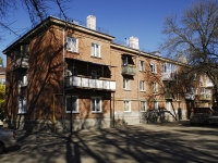 Azov, Krasnoarmeysky alley, house 115. Apartment house