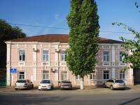Азов, Ленинградская ул, дом 30