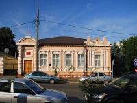 Азов, Ленинградская ул, дом 36