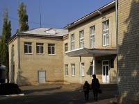 Азов, улица Ленинградская, дом 39. школа искусств
