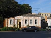 Азов, Ленинградская ул, дом 40
