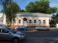 Азов, Ленинградская ул, дом 46