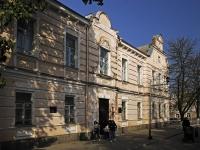Азов, колледж Донской педагогический колледж, улица Ленинградская, дом 48