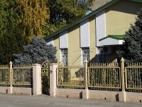 Азов, дом 65улица Ленинградская, дом 65