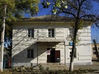 Азов, школа №7, улица Ленинградская, дом 75