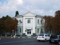 Азов, Петровский бульвар, дом 2. офисное здание