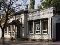 Азов, Петровский бульвар, дом 4. салон красоты
