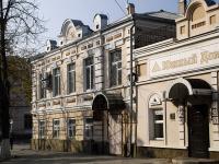Азов, Петровский бульвар, дом 6. многоквартирный дом