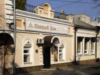 Azov, Petrovsky Blvd, house 6. Apartment house