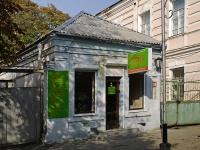 Азов, Петровский бульвар, дом 10. офисное здание