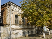 Azov, Petrovsky Blvd, house 10. office building