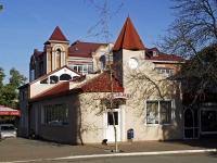 亚速海, 咖啡馆/酒吧 Ахтамар, Petrovsky Blvd, 房屋 18