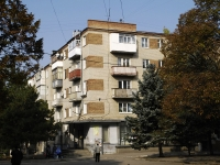 Azov, Petrovsky Blvd, house 20. Apartment house