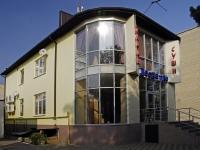 亚速海, 餐厅 Леонардо, Petrovsky Blvd, 房屋 24