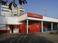 Азов, Петровский бульвар, дом 36/38. магазин