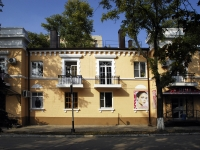 Azov, Petrovsky Blvd, house 40. Apartment house
