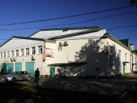 Azov, Petrovsky Blvd, house 44. community center