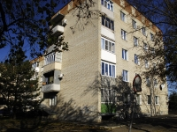 Azov, Petrovsky Blvd, house 48. Apartment house
