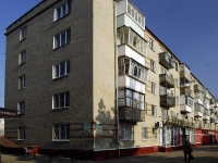 Azov, Petrovsky Blvd, house 52. Apartment house with a store on the ground-floor