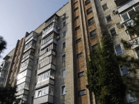 Azov, Chekhov st, house 19. Apartment house