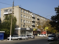 Azov, Chekhov st, house 20. Apartment house with a store on the ground-floor