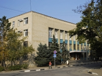 Azov, Sotsialistichesky alley, house 50. office building